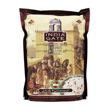 Picture of India Gate Classic Basmati Rice
