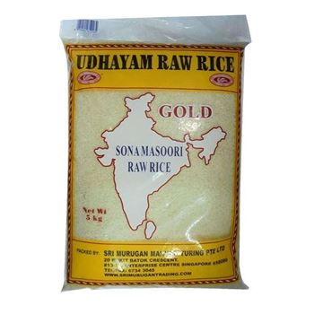 Picture of Udhayam Sona Masoori Rice (Raw Rice)