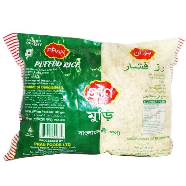 Picture of Pran Puffed Rice