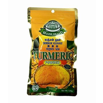 Picture of House Brand Turmeric Powder