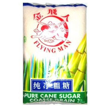 Picture of Flying Man Pure Coarse Sugar