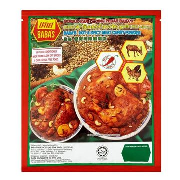 Picture of BABA'S  Hot & Spicy Meat Curry Powder