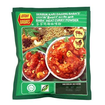 Picture of BABA'S Meat Curry Powder