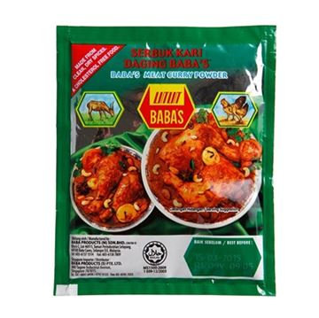 Picture of BABA'S  Hot Spicy Meat Curry Powder