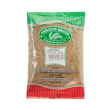 Picture of Sri Murugan Cumin Seeds