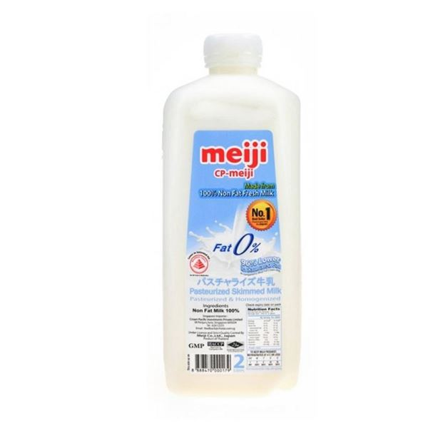 Picture of Meiji 0 % Fat Fresh Milk  (Delivered at least 4 days before it expires)