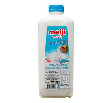 Picture of Meiji LOW FAT Milk (Delivered at least 4 days before it expires)