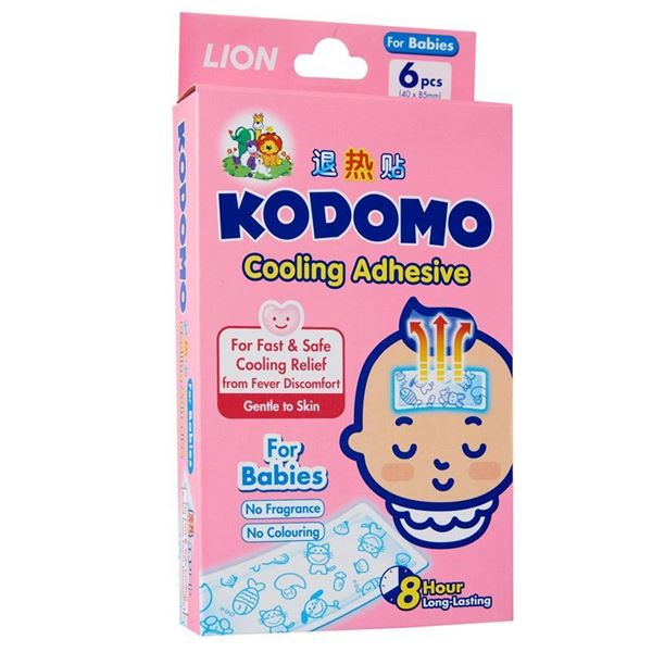 Picture of Kodomo Cooling Adhesives (8 Hrs) Babies