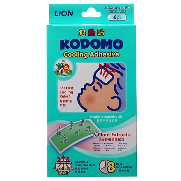 Picture of Kodomo Cooling Adhesive (8 Hours)