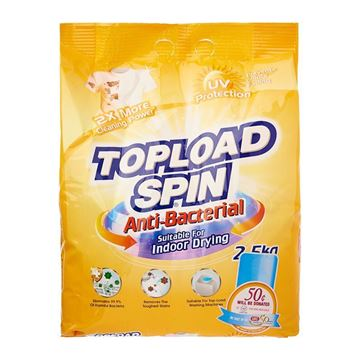 Picture of UV Topload Spin Antibacterial Powder Detergent