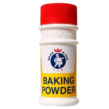 Picture of Bake King Baking Powder