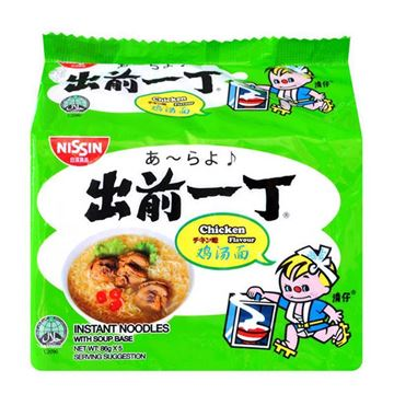 Picture of Nissin Instant Noodles - Chicken