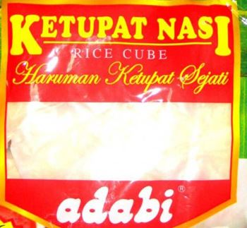 Picture for manufacturer Adabi - Ketupat