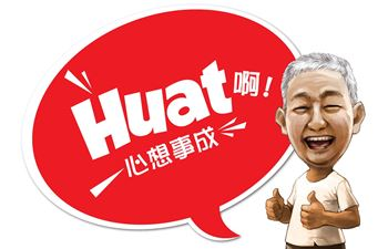 Picture for manufacturer Ah Huat
