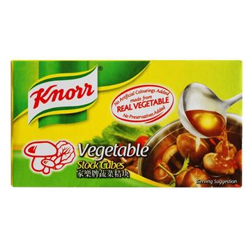 Picture of Knorr Vegetable Cube