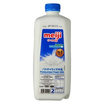 Picture of Meiji Fresh Milk (Delivered at least 4 days before it expires)