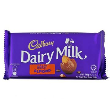 Picture of Carbury Dairy Milk Roast Almond