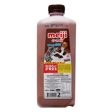 Picture of Meiji Low Fat Chocolate Milk (Delivered at least 4 days before it expires)