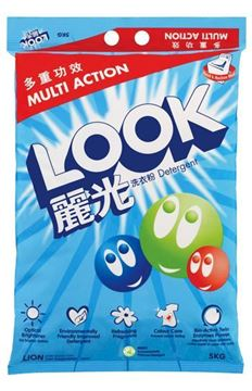 Picture of Look Multi - Action Powder Detergent