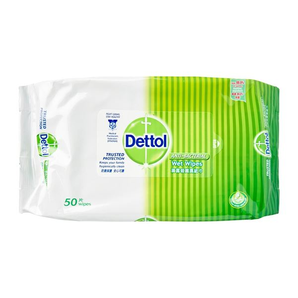 Picture of Dettol Anti Bacterial Original Wet Wipes