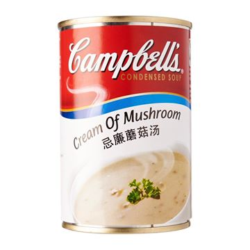 Picture of Campbell's Cream Of Mushroom Condensed Soup