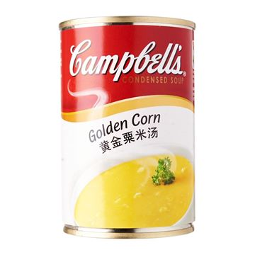Picture of Campbell's Golden Corn Condensed Soup