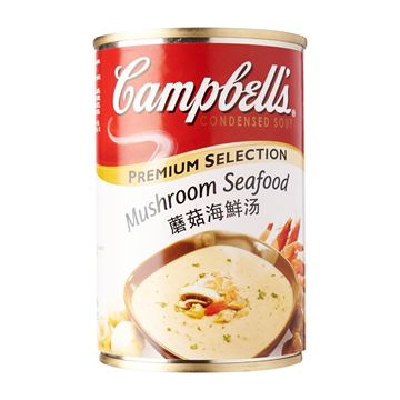 Picture of Campbell's Borsch Condensed Soup