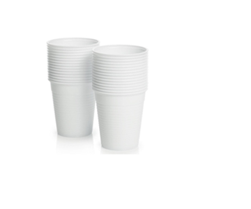Picture of Leopard Plastic Cup