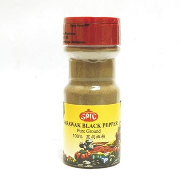 Picture of ALVAS Black Pepper Powder (Fine)