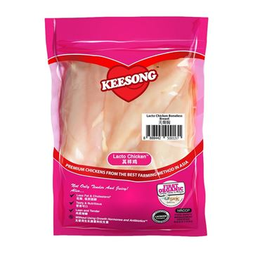 Picture of KEE SONG Organic Chicken Breast (Frozen)