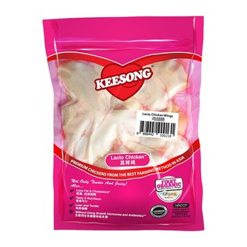 Picture of KEE SONG Organic Chicken Wing (UK Certified) / Frozen