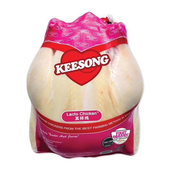 Picture of KEE SONG Organic Whole Chicken (Chilled)