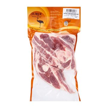 Picture of SURIA Lamb Shoulder  (Frozen)