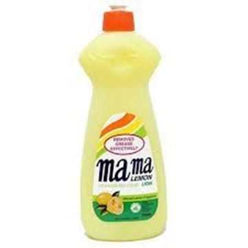 Picture of Mama Dishwashing Liquid    Lemon (Squeeze Bottle)
