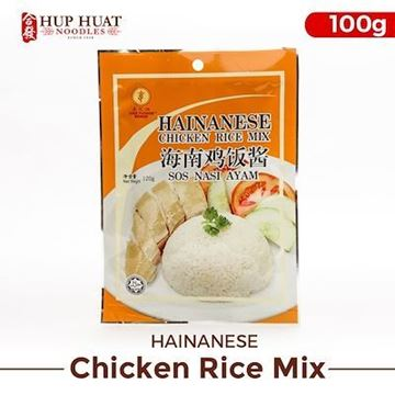 Picture of Sun Brand Hainese Chicken Rice Mix