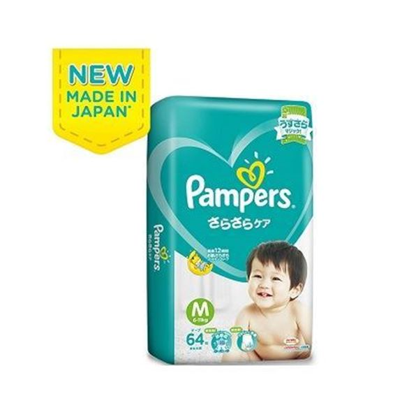 Picture of Pampers Baby Dry Tape Diaper M