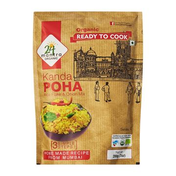 Picture of 24 MANTRA Kanda Poha Ready to Cook (Certified ORGANIC)