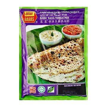 Picture of BABA'S  Rava Thosai Mix