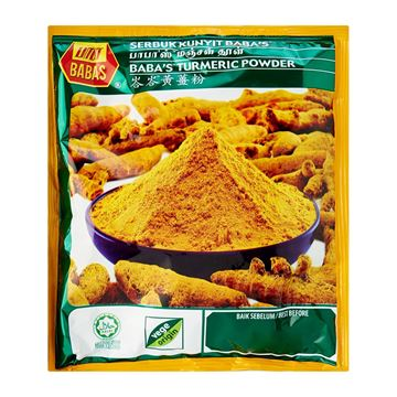 Picture of BABA'S Turmeric Powder