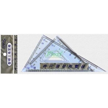 Picture of Set Square - Set