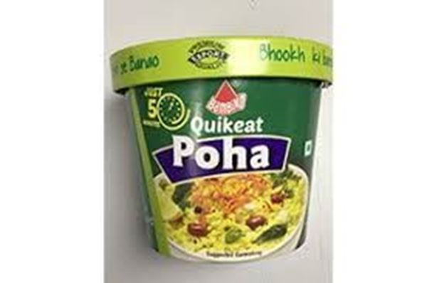 Picture of Bambino Quick Eat Poha Mix