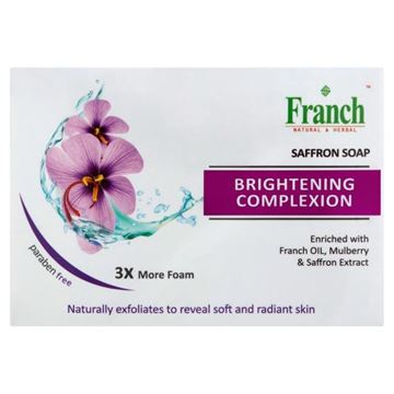 Picture of FRANCH Saffron Soap for Brightening Complexion