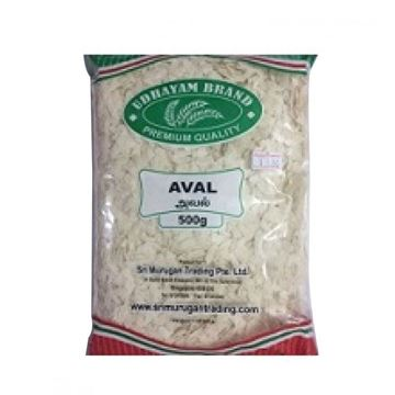 Picture of Sri Murugan  Aval/Poha Thin (Rice Flakes)