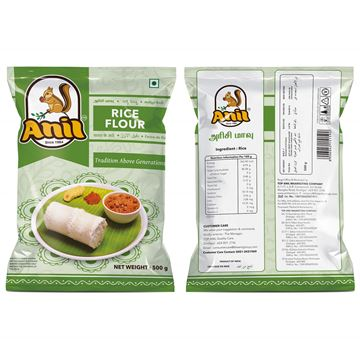Picture of Anil Rice Flour