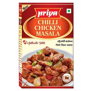 Picture of PRIYA Chilli Chicken Masala Powder