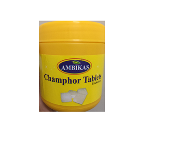 Picture of Ambika's Camphor Tablets (Kapoor)