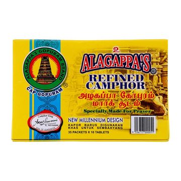 Picture of Alagappa's Refined Camphor (Kapoor)