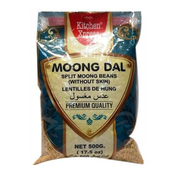 Picture of KITCHEN XPRESS Yellow Moong Dal
