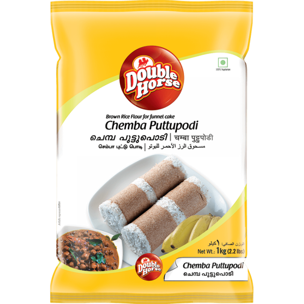 Picture of DOUBLE HORSE Chemba Puttu Flour (Ragi)