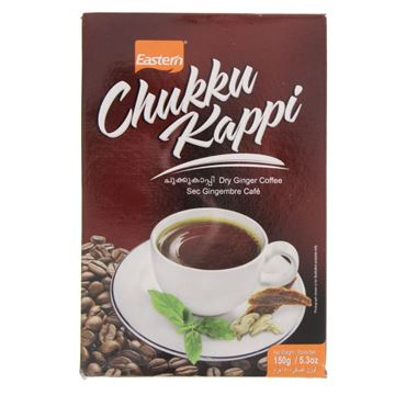 Picture of EASTERN Chukku Coffee Mix
